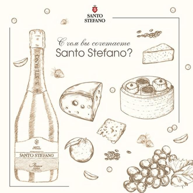как употреблять вино