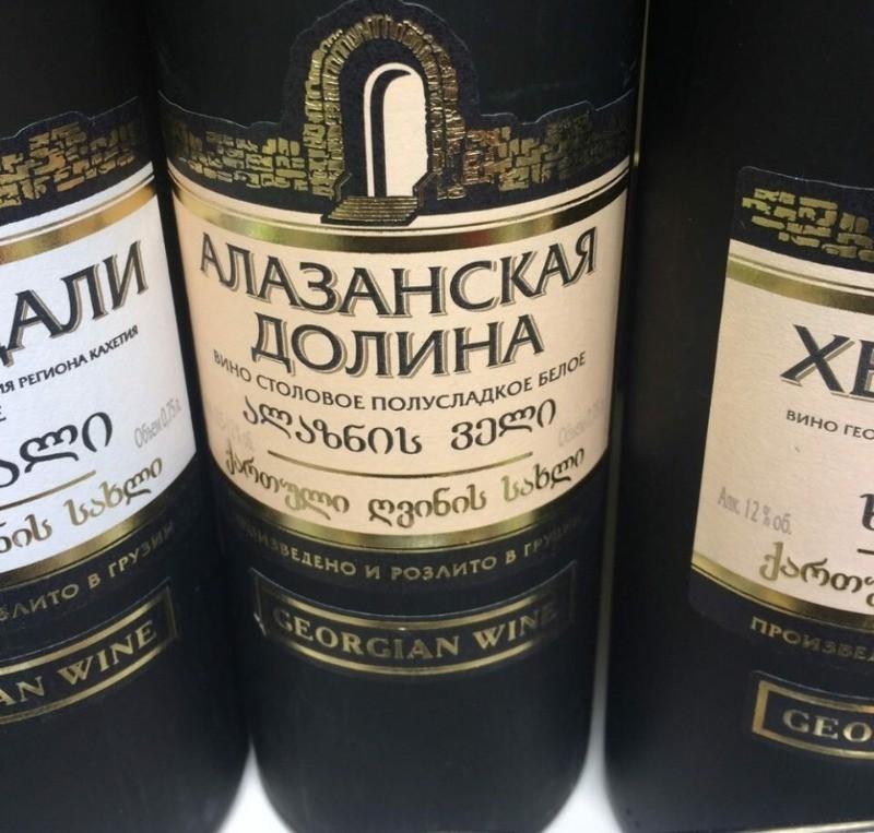 Вина Алазанской долины: популярные марки с особой грузинской технологией